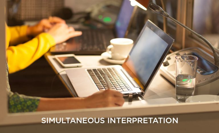 Simultaneous Interpretation Can Be A Vital Move for Your Business Growth